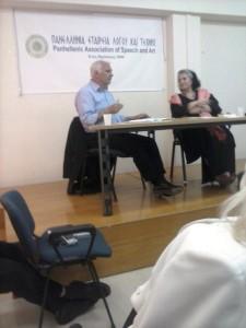 """Παρουσίαση της ποιητικής συλλογής """"Άδεια δωμάτια"""" Ελ.Γκίκα"""