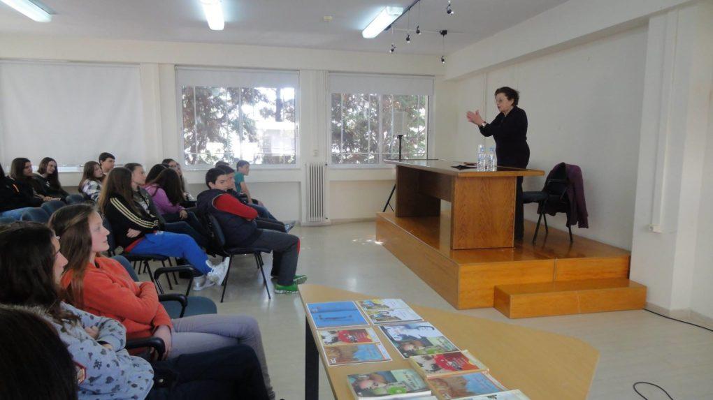Συνάντηση Β' τάξης του 1ου Γυμνασίου με τη συγγραφέα Ηρώ Παπαμόσχου