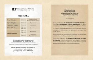 INVITATION_15x19,5_mail (1).programma-page-002