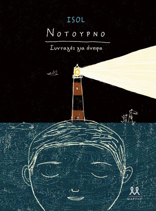 894630_Nocturno_cover_final